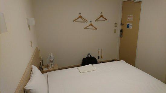 Bilde fra Nishigo-mura
