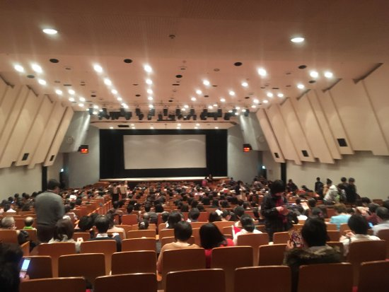 Hitotsubashi Hall