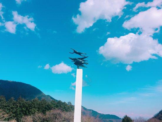 箱根彫刻の森美術館, photo0.jpg