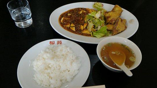 Yokkaichi, Japan: 日替わりランチ。麻婆豆腐と肉天。スープとご飯。