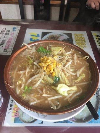 Ramento Hisago: 味噌ラーメン