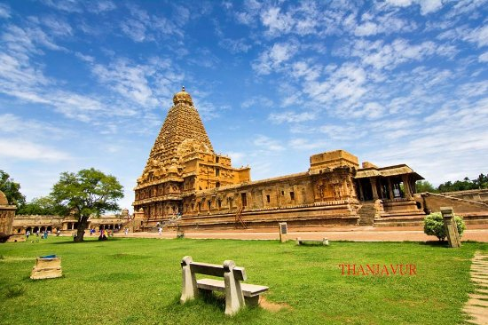 Thanjavur Big Temple Visit Traveller Reviews Walkwithus