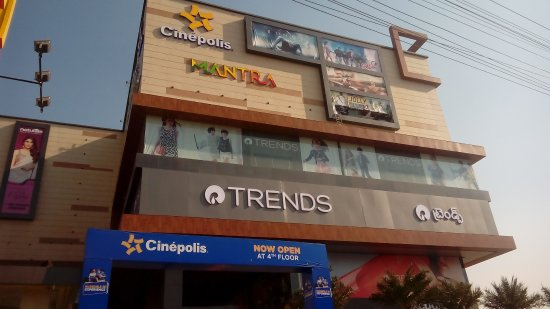 Cinepolis Mantra Mall