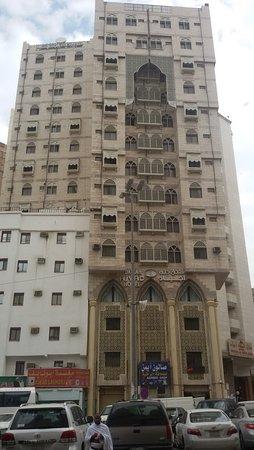Dallah Ajyad Hotel