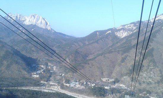 Sokcho, Korea Południowa: view from cable car