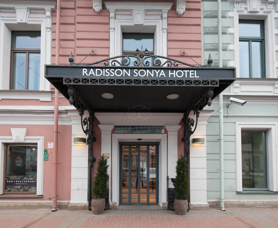 The Radisson Sonya Hotel