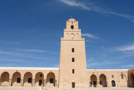 Medina de Kairuán