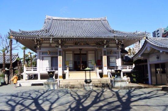 Hatagaya Fudoson