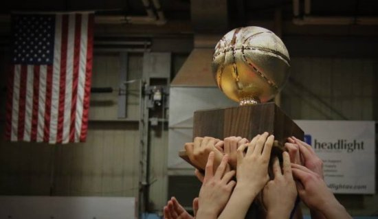 Ellsworth, ME: Escaope Room - Gold Ball Pursuit : Does your team have what it takes?