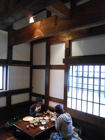 Kamachiku: In the old storehouse