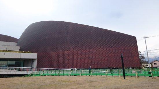 Akagane Museum