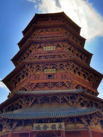 Datong, Cina: 應縣木塔