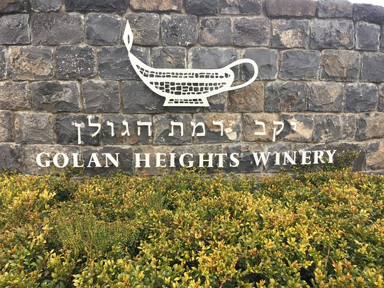 ‪Golan Heights Winery‬