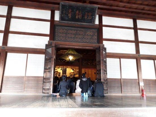 Zuiryuji Temple Foto