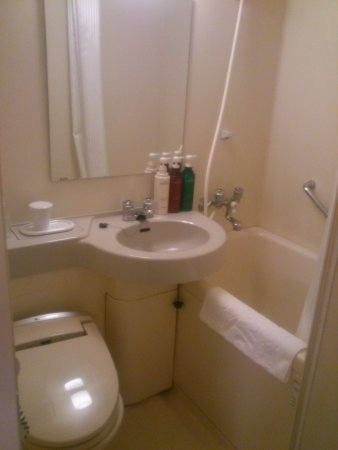 Usual Japanese Style Small Bath Room Picture Of Apa