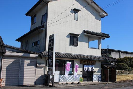 Fukano Brewery Honten