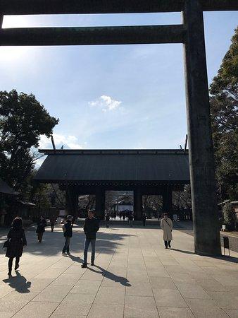 Yasukuni Shrine: 靖国神社