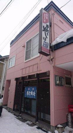 Yuni-cho, Japan: 看板は「そば」を前面に押し出している。
