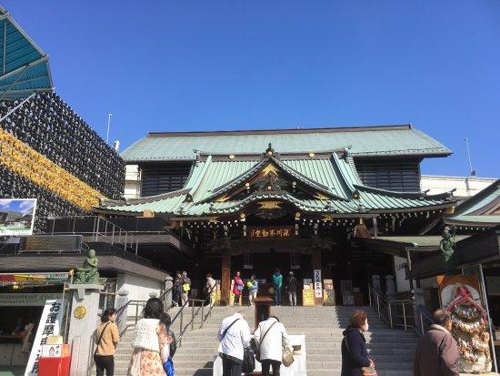 Fukagawa Fudodo: photo0.jpg