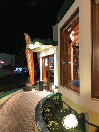 Mos Burger Matsubaze