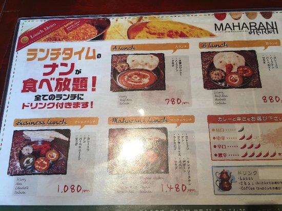 Takarazuka, Japan: メニュー