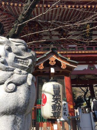 Meguro, Japan: photo2.jpg