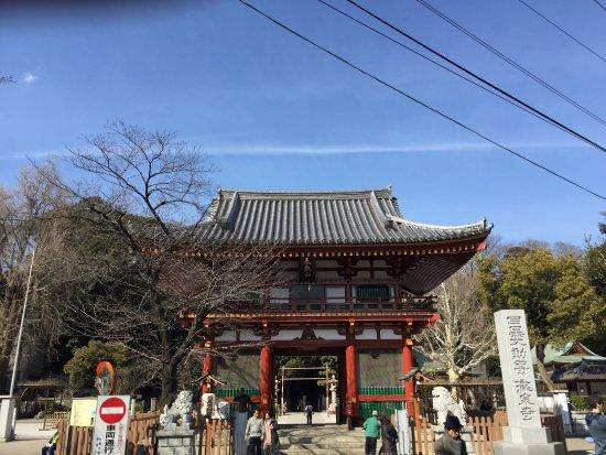 Meguro, Japan: photo3.jpg