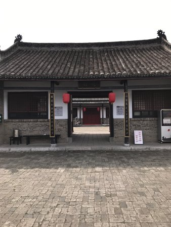 Neixiang County Government Museum: photo4.jpg
