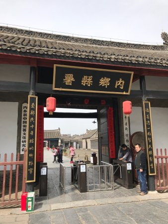 Neixiang County Government Museum: photo5.jpg