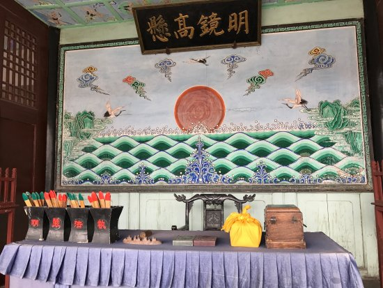 Neixiang County Government Museum: photo7.jpg