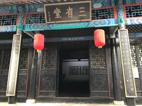 Neixiang County Government Museum: photo8.jpg