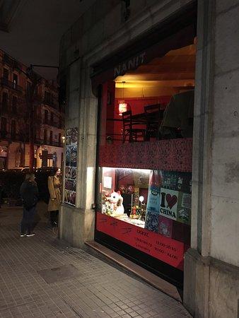 Bar Nanit: photo0.jpg