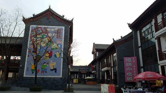 Zhouzhi County, Çin: 周至财神街