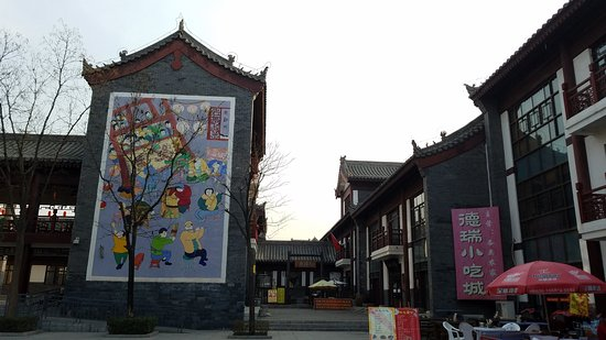 Zhouzhi County, Chiny: 周至财神街