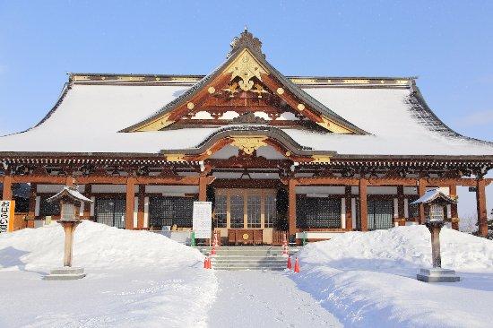 Yamagataken Gokoku Shrine