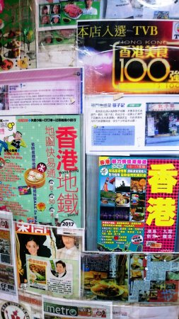 Photo of Restaurant Chopsticks Kee at 威靈頓街85-89號群英商業大廈a1舖, Hong Kong, Hong Kong