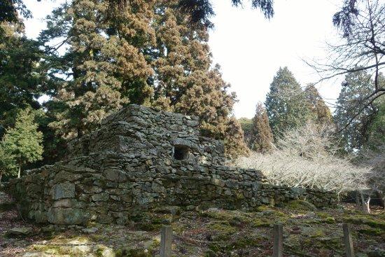 Kumayama Ruins