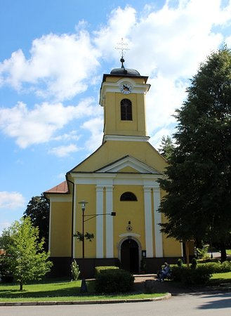 Бардеевске-Купле, Словакия: La facciata