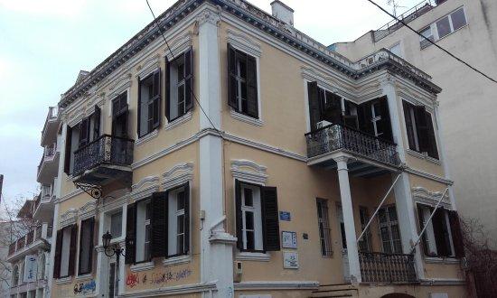 Residence at 15 Tsanaklis Street