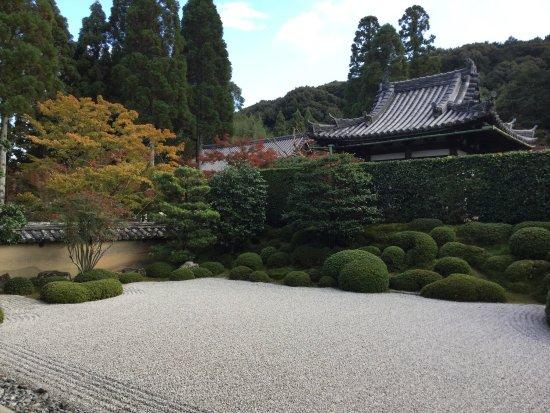 Shuonan Ikkyuji Temple : photo2.jpg