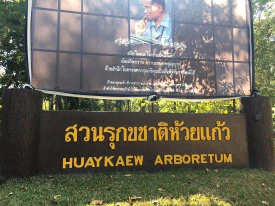 Huai Kaeo Arboretum
