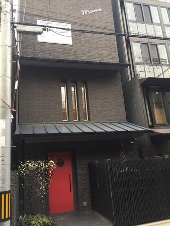 Hotel Mume: photo0.jpg
