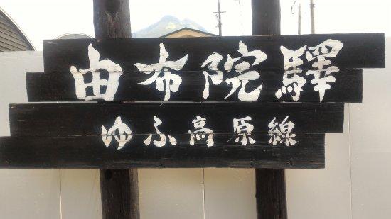 Kyushu-Okinawa, Japão: 終點站
