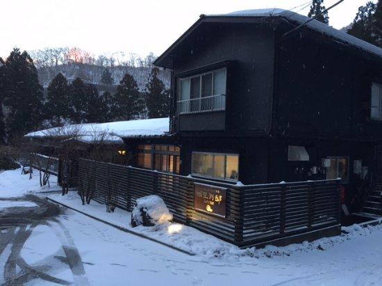 Hotel Forest Hills Nasu Itamuro Bettei