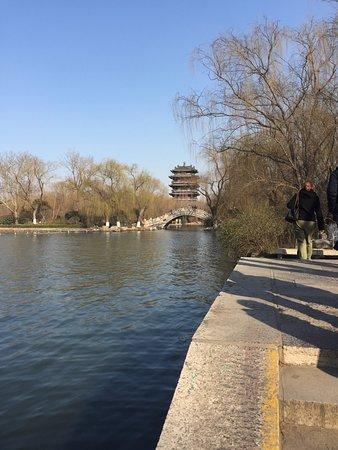 Jinan, China: photo3.jpg