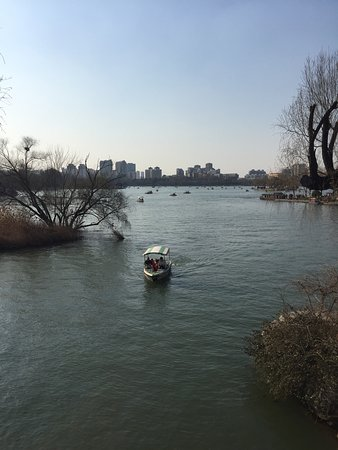 Jinan, China: photo5.jpg