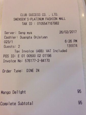 Kindly Confirm Receipt Of This Email Swensens Ice Cream  Picture Of Swensens Ice Cream Bangkok  French Onion Soup Receipt Pdf with Commercial Invoice Blank Swensens Ice Cream Toys R Us Return Policy Without A Receipt Excel