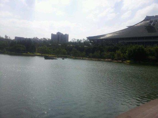 Foto de Xiamen University