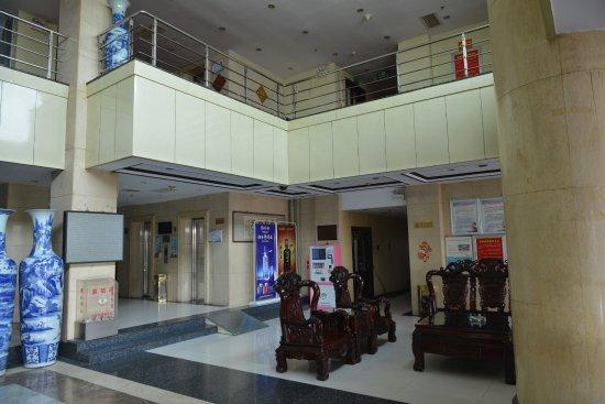Fenyang, China: Hotel lobby
