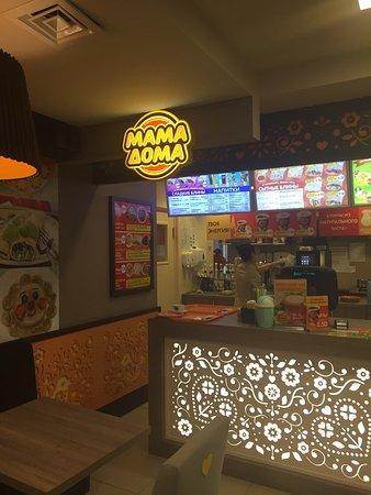 Мама Дома: Вкусные драники в центре Минска. Кафе быстрого питания